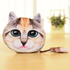 New Fashion Cute Cat Face Kids Purse Zipper Case Makeup Bag Pouch Coin Wallet CN (BXJW618)