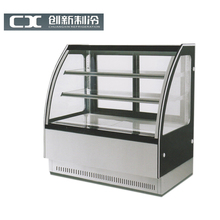 cheap cake display chest freezers refrigerators for cakes with glass door
