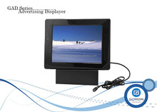 10.4 inch outdoor LCD Video advertising Monitor with high brightness sunlight readable function