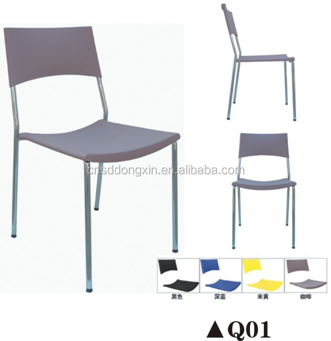 school chair/office chair for indoor and outdoor Q01