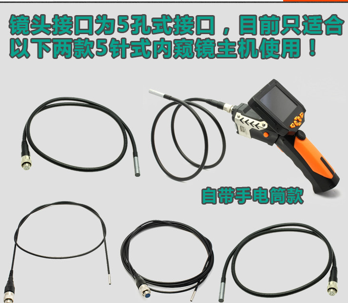 Endoscope NTS200 Inspection Camera with 3.5 Inch LCD Monitor 8.2mm Diameter 2 Meters Tube Borescope Zoom Rotate Flip