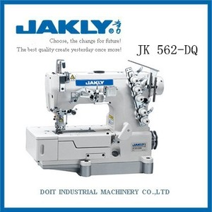 JK562- DQ patents for new utility design high speed interlock sewing machine