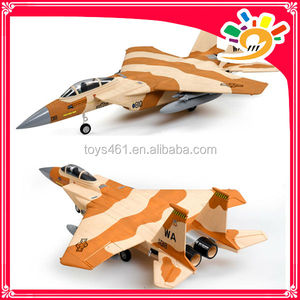 Arf Planes, Arf Planes Suppliers and Manufacturers at