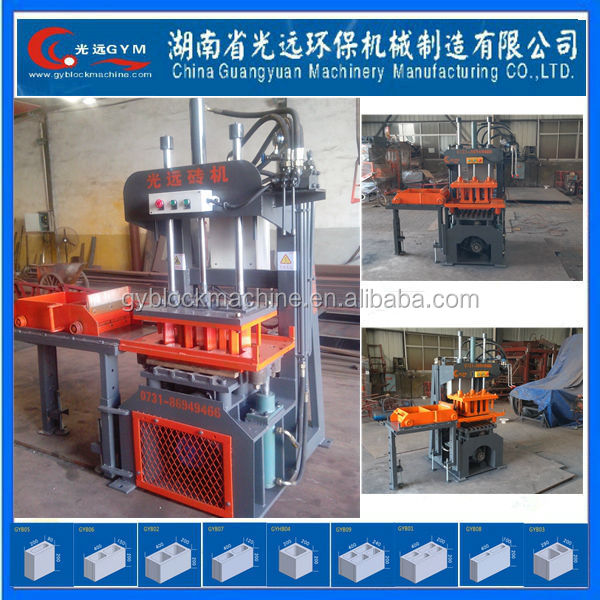 Hydraulic Pressure Method GYM-QTY2-20 hydraform interlocking block making machine concrete block making machine for sale