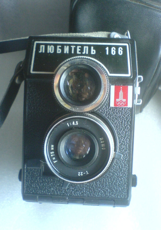 Cheap Lomo Camera Sale Find Deals On Line At Lomography Instant Lenses San Sebastian Edition Get Quotations Ussr Soviet Union Lubitel 166 Olympic Medium 6x6 Russian Tlr Film