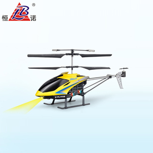Original Helicopter For Sale 3 5CH Gyro Metal RC Helicopter Parts With Logo