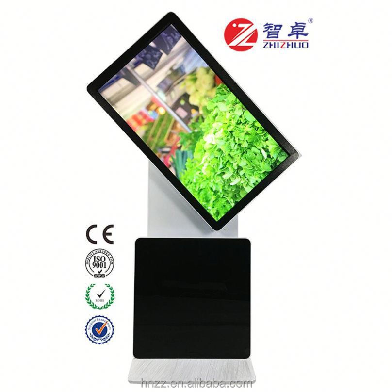 free download ads LCD screen Rotated samsung led advertising display price
