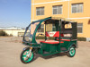 Electric three wheelers battery operated tricycle for passenger Mainbon Borac