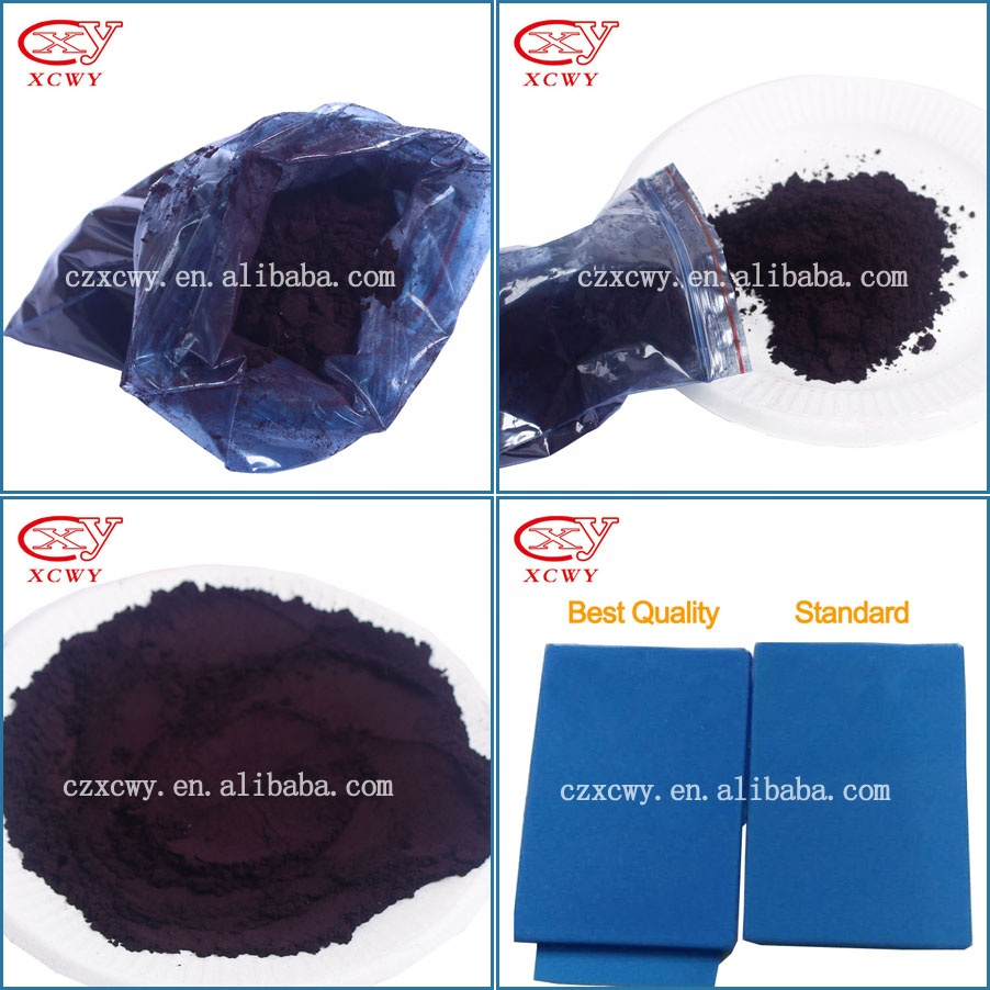 CAS 17354-14-2 solvent blue 35 price crude powder plastic smoke dyes