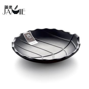 Japanese restaurant plates sushi melamine plastic 100 pieces of round banana leaf dinner plate  sc 1 st  Alibaba & Japanese Restaurant Plates Sushi Melamine Plastic100 Pieces Of ...