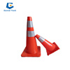 cheap insertion triangle traffic cone