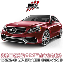 DarwinPRO 2010-2012 <span class=keywords><strong>Classe</strong></span> <span class=keywords><strong>E</strong></span> W212 Body Kit PP Per <span class=keywords><strong>Mercedes</strong></span>