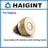 HAIGINT Hot Sell Good Quality Fine Mist Fog Nozzle