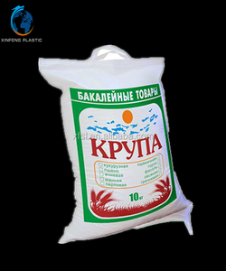 custom printed vrigin raw material made polypropylene pp woven bag for agricultural product in India