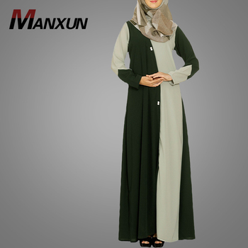 New Design Muslim Girls Print Abaya Cardigan Turkish New Arrivals Muslim Ramadan Front Open Muslim Kimono