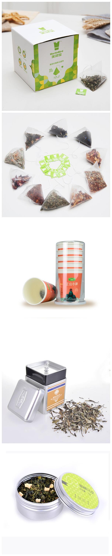 Taiwan Oolong Tea Blending Loose Type - 4uTea | 4uTea.com