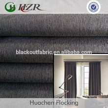 20 years' factory supply curtain/ sofa cloth