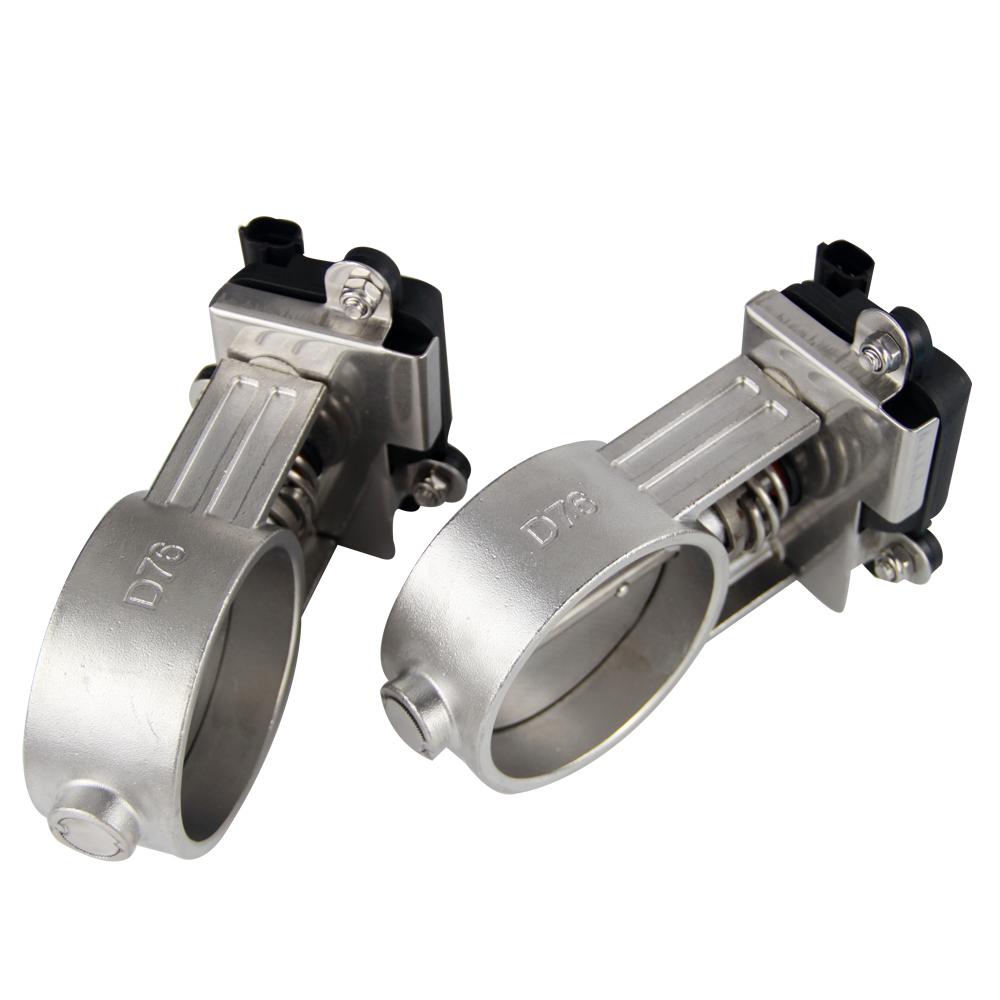 "2×2.5/""//63mm Vacuum Exhaust Cutout Electric Control Valve Kit With Vacuum Pump"