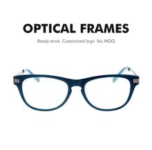 69a1c67df ترويج لمشغل الموسيقى أفضل وصفة النظارات, تسوق على الانترنت لمشغلات ...