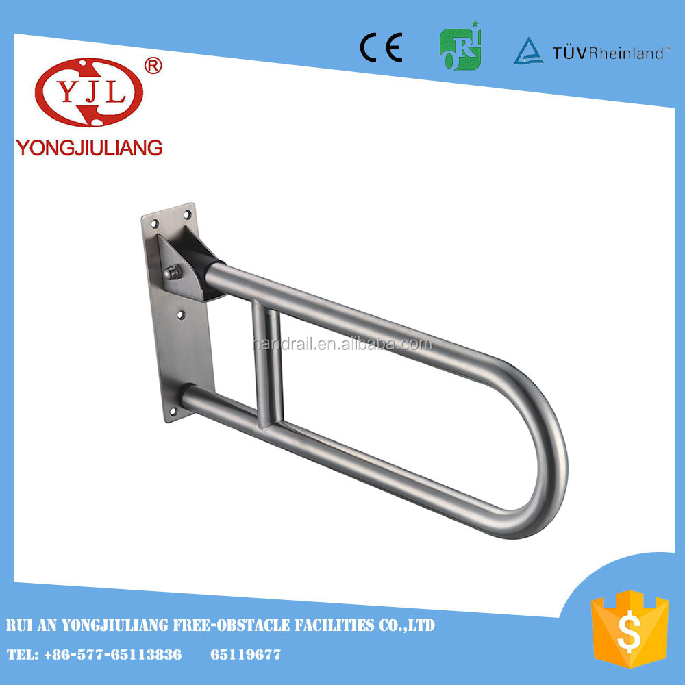 high quality polished S.S Grab bar for the handicapped