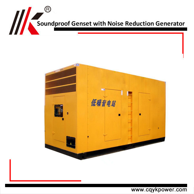 Chongqing soundproof generator enclosure 400kw qsz13 series with 500kva cumins genset