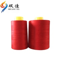 High Quality Polyester Spun Yarn 40S Dacron Thread Recycled