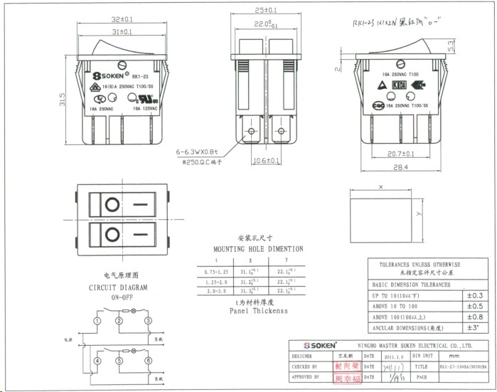 Wiring Diagram For Timer On Live Well likewise Ben t Trim Tab Switch Wiring Diagram together with Carling Vjd1 D66b Rocker Switch Wiring Diagram in addition  on carling rocker switch on off dsdt
