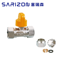 Sarizon Manufacturer Factory Price Kitchen Cooker Gas Stove Valve
