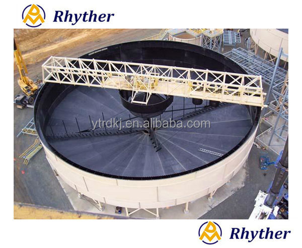 High efficiency Thickener For Mineral Processing, liquid thickener