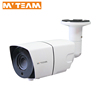 /product-detail/ip66-3mp-small-infrared-thermal-ahd-camera-security-camera-system-outdoor-60571079760.html