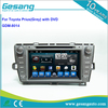Gesang Android 6.0 touch screen Auto Radio DVD gps for TOYOTA Prius (Grey) with Quad Core Rockchip 3188 1080P 16g ROM WiFi 3G