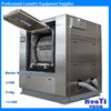 Hospital laundry barrier washing machine Barrier Washer Extractor