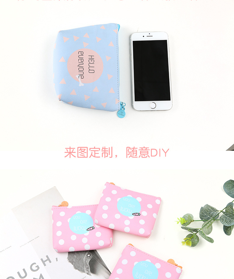 custom colorful pattern PU coin purse with zipper