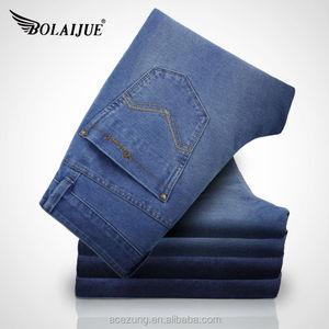 cb304829e464 Jeans Pants Men