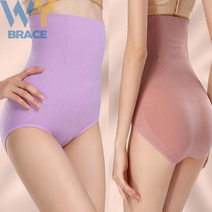 Womens High Waist C-Section Recovery Slimming Underwear Tummy Control  Panties Bodysuit 80025a882