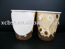 alibaba china wholesale Handle paper cup(7oz)
