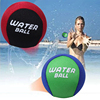 Water Bouncing Stress Ball
