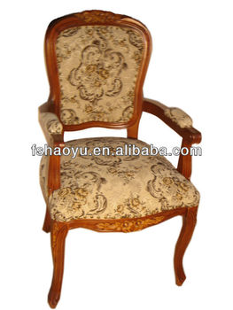 Antique Wooden Chair With Pattan Fabric,hotel Chair