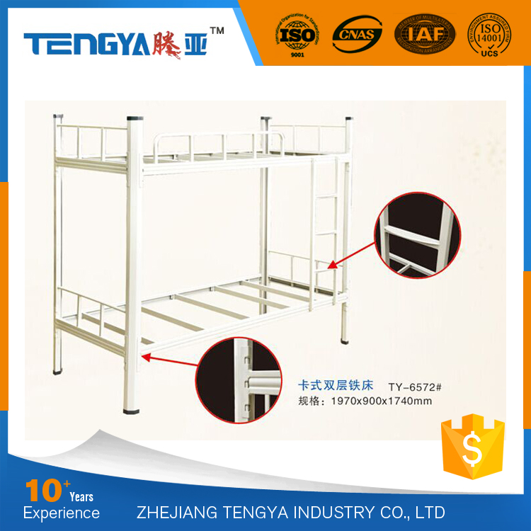 School Dormitory Bed Furniture Student Cheap Metal Bunk Bed