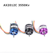 Best New design RC brushless outrunner DC motor AX2012C 3550Kv for rc airplane model