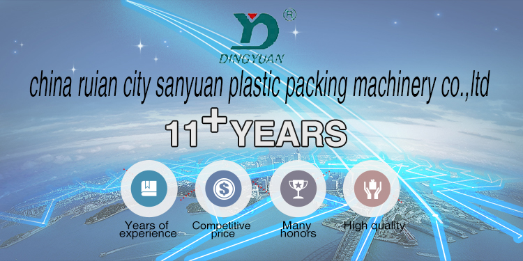 sanyuan brand SJ-100 single stage air cool system pp film recycling machine