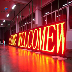 China Led Board Light, China Led Board Light Manufacturers and