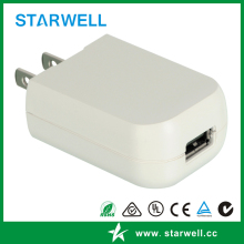 2w 5v mobile phone charger