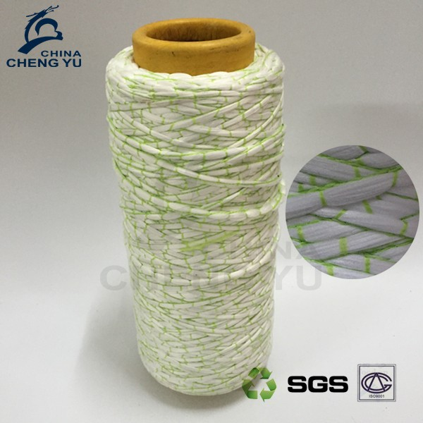 100% polyester 300Denier 576F dyed microfiber mop yarn