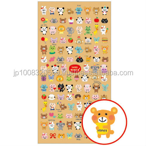 Petit Sticker 71850 Lucky Animal _ animals _ sticker paper _ paper craft _ most popular products