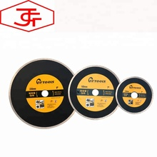 "9"" Continuous Diamond Saw Blade Cutting Disc for Concrete"