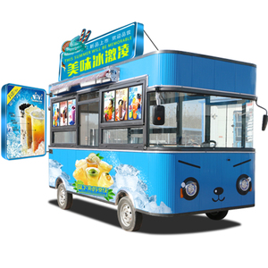 Electric dining car for selling fast food /BBQ/Egg rolls for sale