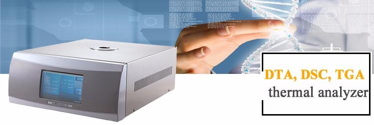 DSC-500A/B OIT DSC calorimetry Differential Scanning Calorimeter Price