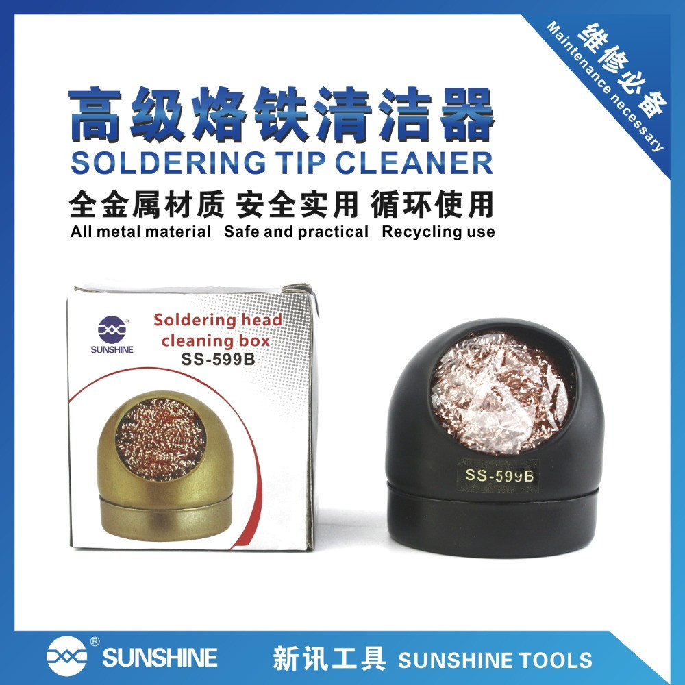 SUNSHINE Soldering Iron Tips Cleaning Cleaner Ball SS 599B