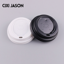8 oz manufacturers selling launch plastic leakproof lid,Disposable wholesale coffee cup lid